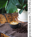 coffee cup latte art 75367061