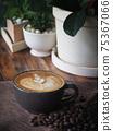 coffee cup latte art 75367066