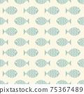 Nautical seamless pattern with swimming cartoon fish 75367489