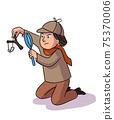 Vector character detective boy investigates crime 75370006