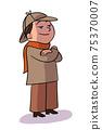 Vector character detective boy investigates crime 75370007