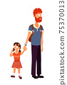 Vector character of tourist dad and daughter walks 75370013