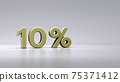 Gold Ten percent or 10 % isolated over white background with Clipping Path.  75371412