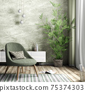 Interior of living room with armchair and plant  3d rendering 75374303