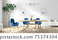 Interior design of modern scandinavian dining room, wooden table and blue chairs 3d rendering 75374304