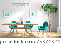 Interior design of modern dining room, wooden table and turquoise chairs 3d rendering 75374324