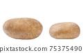 fresh raw potatoes isolated on white background. 75375490
