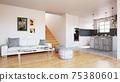 modern apartment interior 75380601