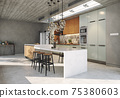 modern kitchen interior 75380603