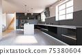 modern kitchen interior 75380604