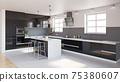 modern kitchen interior 75380607