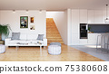 modern apartment interior 75380608