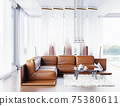 modern living room interior. 75380611