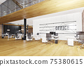 contemporary office 75380615