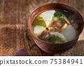 맛 버섯과 무와 미역 된장국 75384941