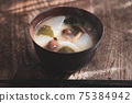 맛 버섯과 무와 미역 된장국 75384942