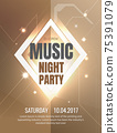 luxury party vector design electronic dj music background 75391079