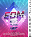 electronic dj music party vector design background 75391081