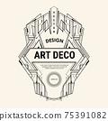 art deco logo vintage badge vector design template illustration 75391082