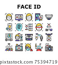 Face Id Technology Collection Icons Set Vector 75394719