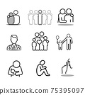 Vector icons of people and doctors, groups of people. For design and web design 75395097