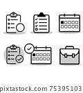 Vector icons of polaners, calendars and files. For design 75395103
