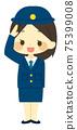 警務人員的女人 75399008