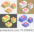 Set of boxes of different sizes with medecine symbols. Multicolored cardboard boxes for medications. Isometric flat vector 75399692