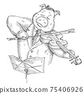Pig play the violin. Vintage monochrome hatching illustration 75406926