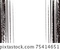 日式毛刷架5 75414651