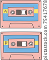 Illustration of hand-painted cassette tape 75417678