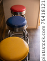 Colorful traffic light colored chairs 75418121