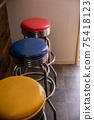 Colorful traffic light colored chairs 75418123