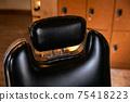 Hair dressing chair (cut chair) fashionable 75418223