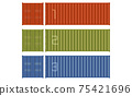 Vector illustration of  high detailed cargo containers.  line artwork. 75421696