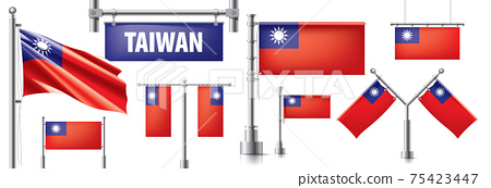 Vector set of the national flag of Taiwan in various creative designs 75423447