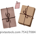 Set of gift boxes with bows. hand drawn illustration of presents in crafting paper. neutral colors. 75427084