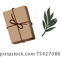 Set of gift boxes with bows and floral decoration. hand drawn illustration of presents in crafting paper. neutral colors. 75427086