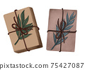 Set of gift boxes with bows and floral decoration. hand drawn illustration of presents in crafting paper. neutral colors. 75427087