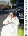 奶奶輪椅車 75427225