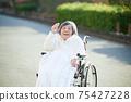奶奶輪椅 75427228