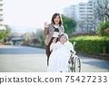 奶奶輪椅 75427233