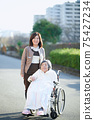 奶奶輪椅 75427234