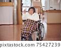 奶奶輪椅全天候服務 75427239
