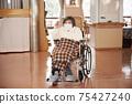 奶奶輪椅全天候服務 75427240