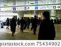 Commuter businessmen 75434902