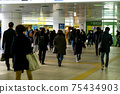 Commuter businessmen 75434903