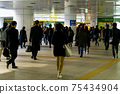 Commuter businessmen 75434904