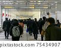 Commuter businessmen 75434907