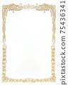 Certificate frame 75436341